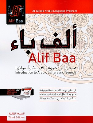 Alif Baa By Brustad, Kristen/ Al-Batal, Mahmoud/ Al-Tonsi, Abbas